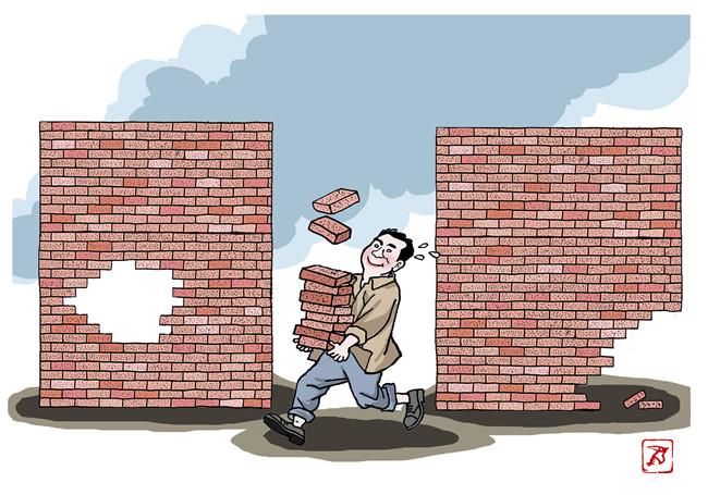 【图说漫画】扶贫纪律·漫画之一:决不能贪污挪用