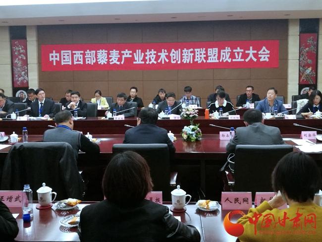 中国西部藜麦产业技术创新联盟在兰成立(图)