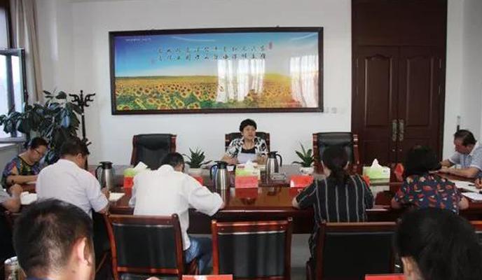 甘肃省文明办召开党总支党员大会