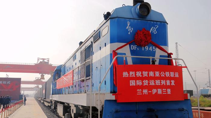 南亚公铁联运国际货运班列(兰州—伊斯兰堡)在兰首发(图)