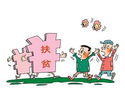 甘肃省开展扶贫领域作风问题专项监督检查