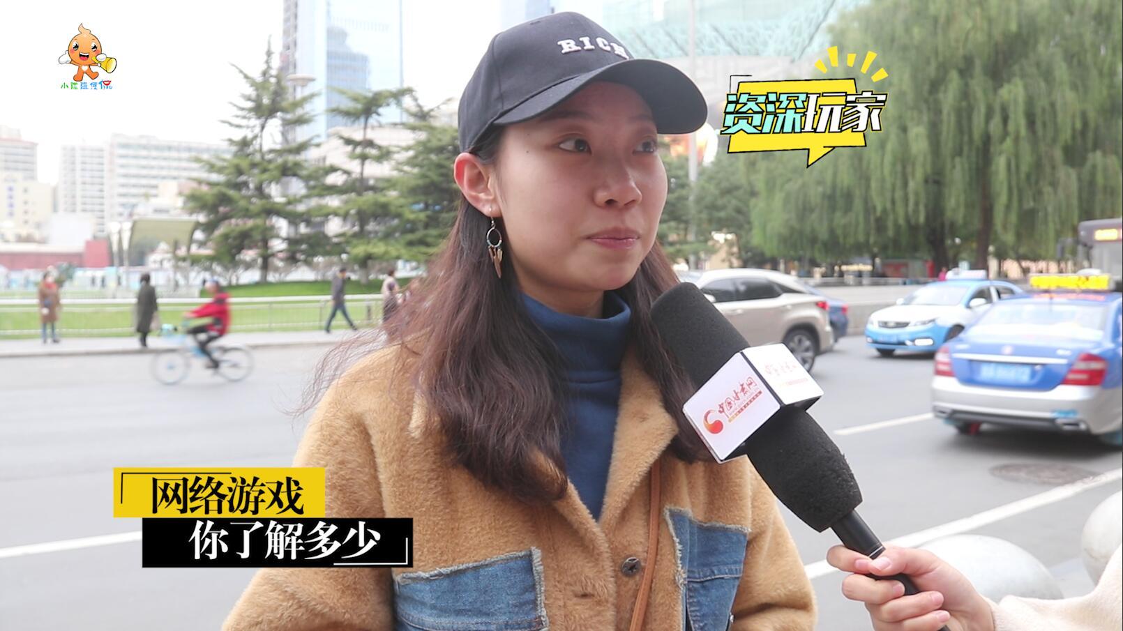【小陇任意侃】关于网络游戏 意彩龙虎和市民这么说(视频)