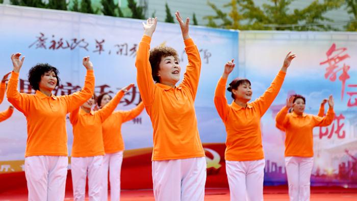舞动陇原—— 甘肃省广场舞展演活动在兰州举办(组图)