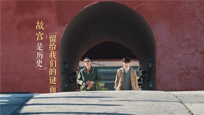 《上新了·故宫》首发宣传片