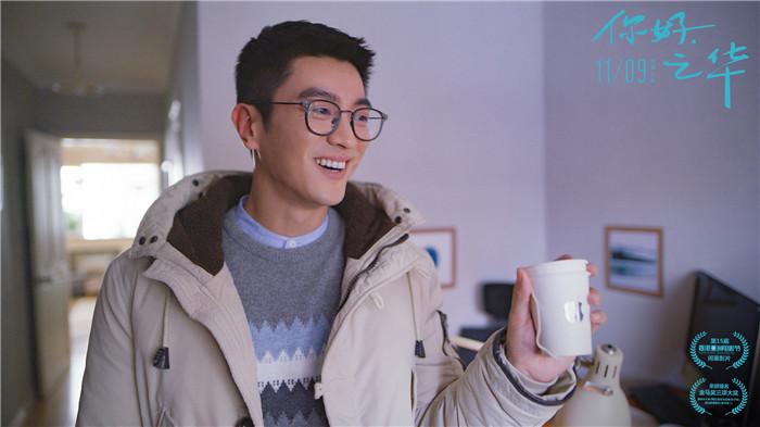 《你好,之华》导演特辑首曝幕后