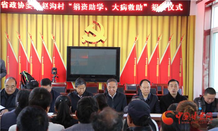 甘肃省政协委员赴陇南西和爱心捐赠助力民生(图)