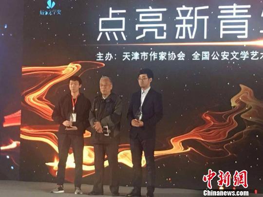 第二届燧石文学奖颁奖典礼在京举行