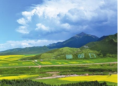 张掖民乐积极创建中国农业公园