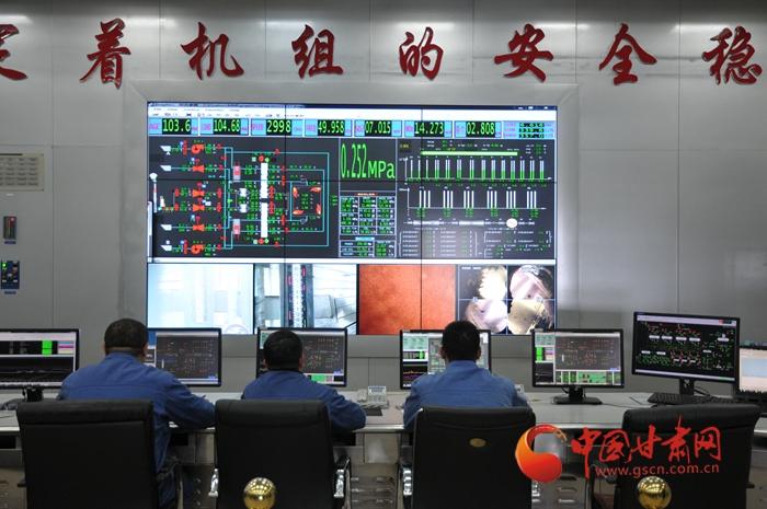 【美丽中国·网络媒体生态行】超低排放!甘肃电投张掖发电有限责任公司5年为环保投资2.85亿(图+视频)