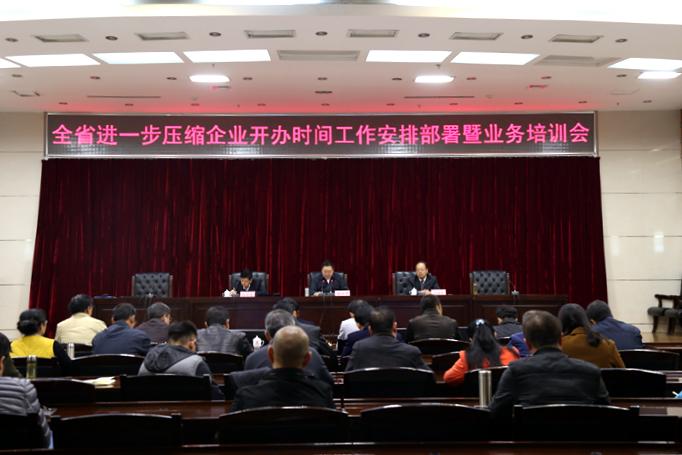 甘肃省进一步优化营商环境  年底前企业开办时间将压缩至5天