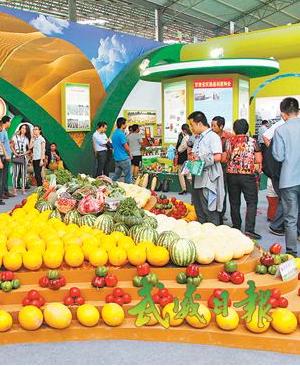 甘肃省参加俄罗斯金秋农业展