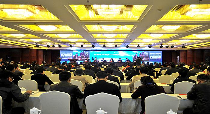 甘肃省电子政务工作现场推进会在平凉召开 梁洪涛出席会议并作专题报告(图)