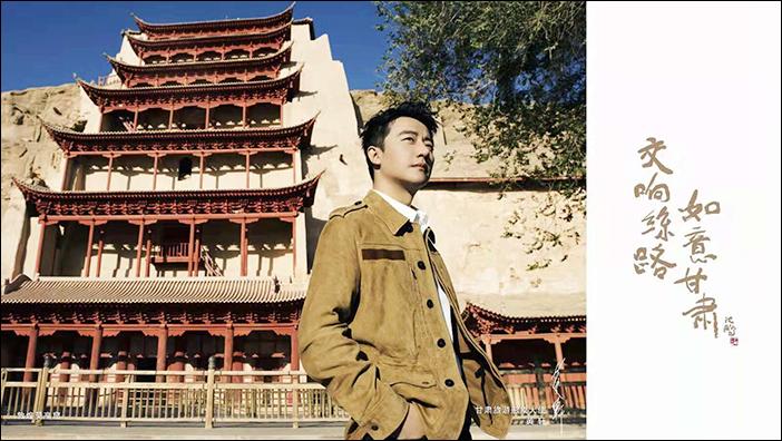著名演员黄轩担任甘肃旅游形象大使 现场讲述与家乡的故事(图)