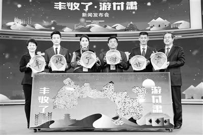 """""""丰收了·游甘肃""""活动在京启幕"""