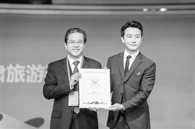 著名演员黄轩担任甘肃旅游形象大使