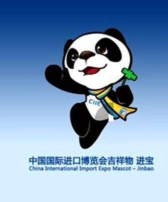甘肃省500多家企事业单位将参加首届中国国际进口博览会