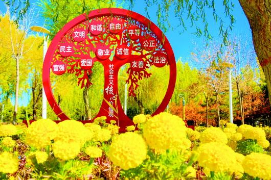 酒泉肃州区各城市公园深秋时节景色美(图)