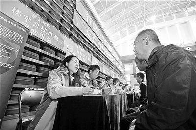 北京副中心行政区提供3400个服务岗位 应聘需过政审关
