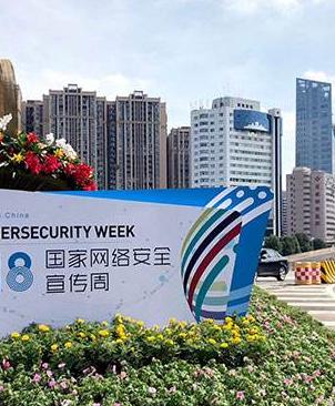 甘肃省出台实施意见推进城市安全发展