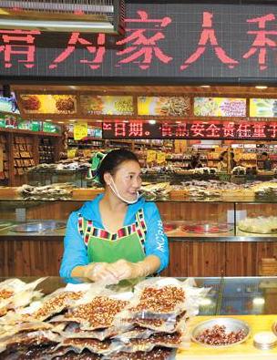 前三季度甘肃省新增非公经济市场主体逾18万户