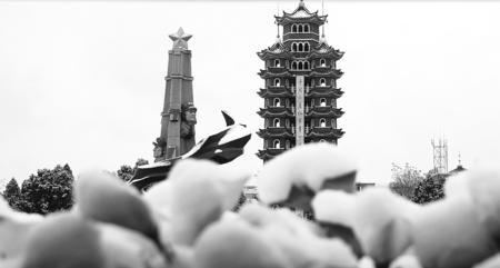 甘肃红军会宁会师旧址雪景(图)