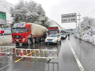 出行提示丨路面结冰 国道212线七道梁段行车管制