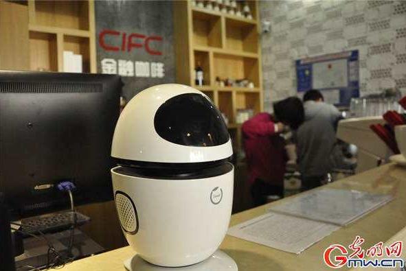 互联网经济助力中国梦