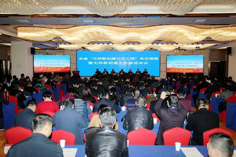 因这项工作突出,甘肃这11个县区、71个乡镇和619个社区获表彰