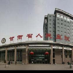 让贫困群众看病不再愁——甘肃省人民医院对口帮扶西和县开展健康扶贫纪实