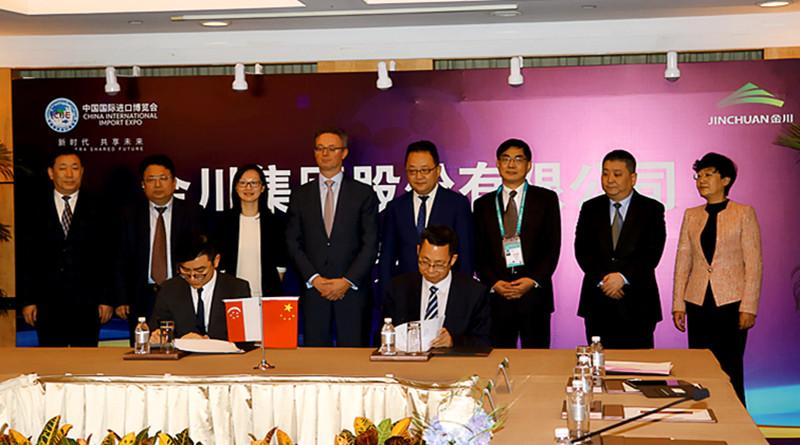 进博会甘肃省金川集团与托克公司签订贸易合作协议