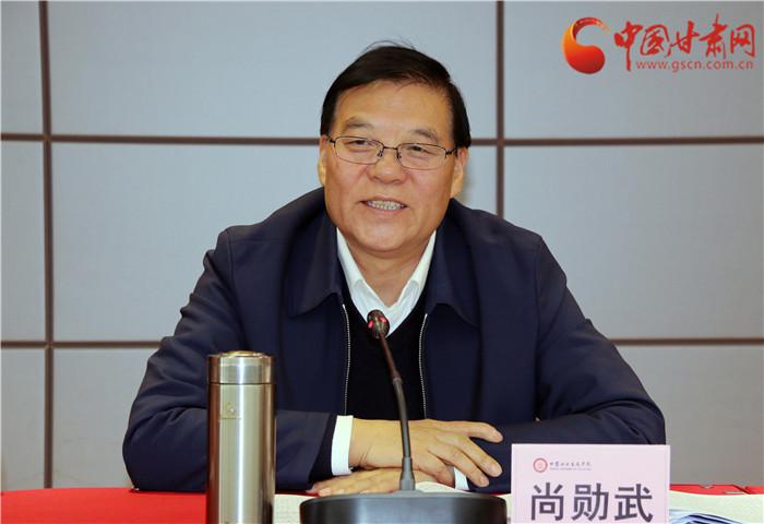 甘肃社会主义学院召开宣传思想工作推进会(组图)