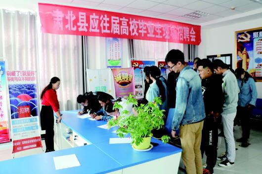酒泉肃北县举办2018年高校毕业生创新创业大讲堂系列活动(图)