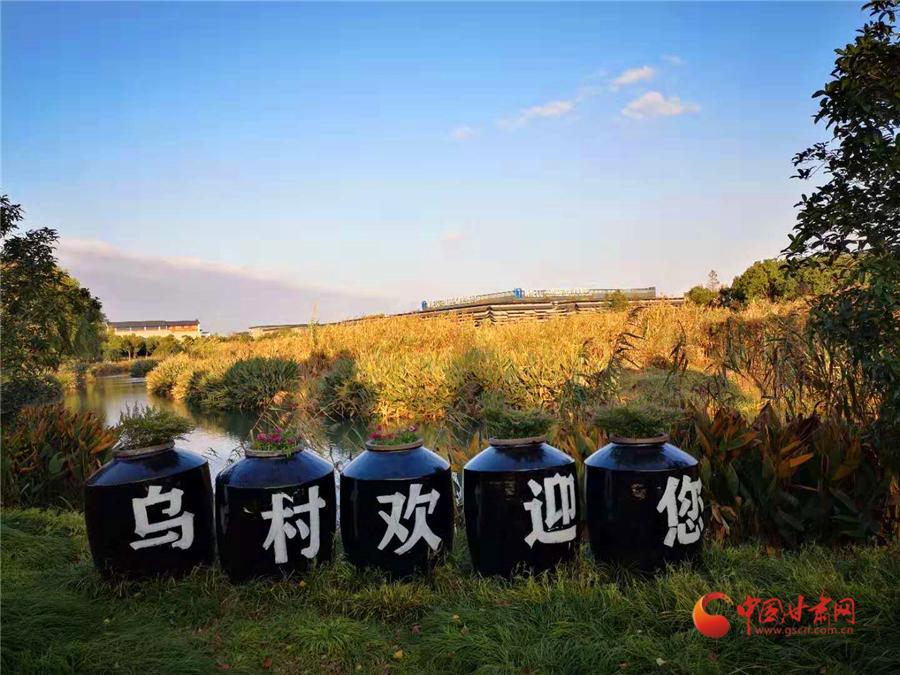 中国甘肃网带你看水乡乌镇 共享世界互联
