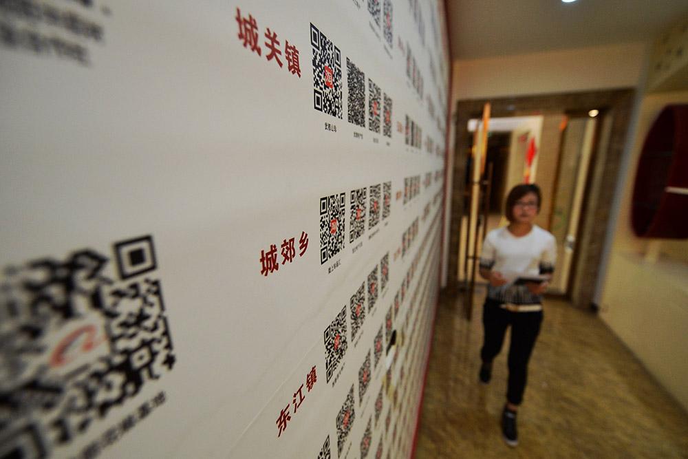 """电商扶贫成为今年""""双十一""""重要元素"""