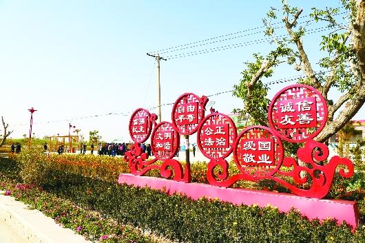 酒泉肃州区泉湖镇头墩村社会主义核心价值观广场(图)
