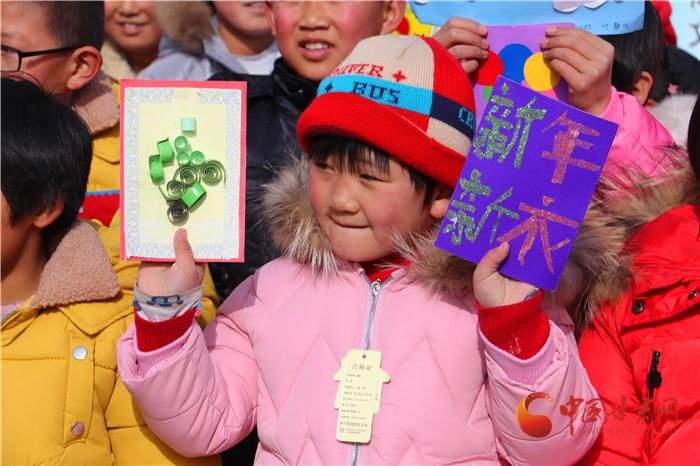 2018为爱而来 中国甘肃网新年新衣·启智书屋联袂启动邀您一道送温暖(组图)