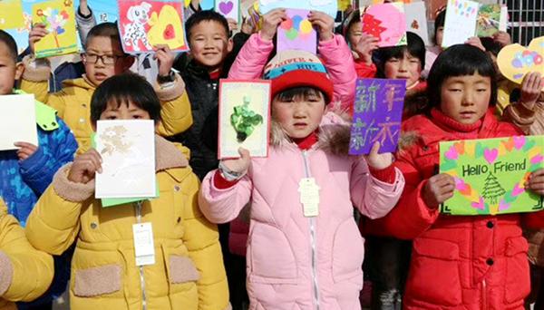 中国怎样网上挣钱网新年新衣·启智书屋携手启动邀您一道送暖和