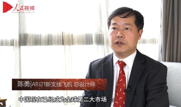 《智者有言》第十期 ARJ21总设计师陈勇:民用飞机核心技术必须依靠自主研发
