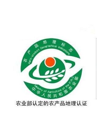 甘肃省力争用三年时间创建中国地理标志商标150件
