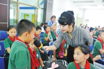 关爱发展 庇护将来——意彩龙虎和市青少年景长教诲公益大课堂受众达3万余人次