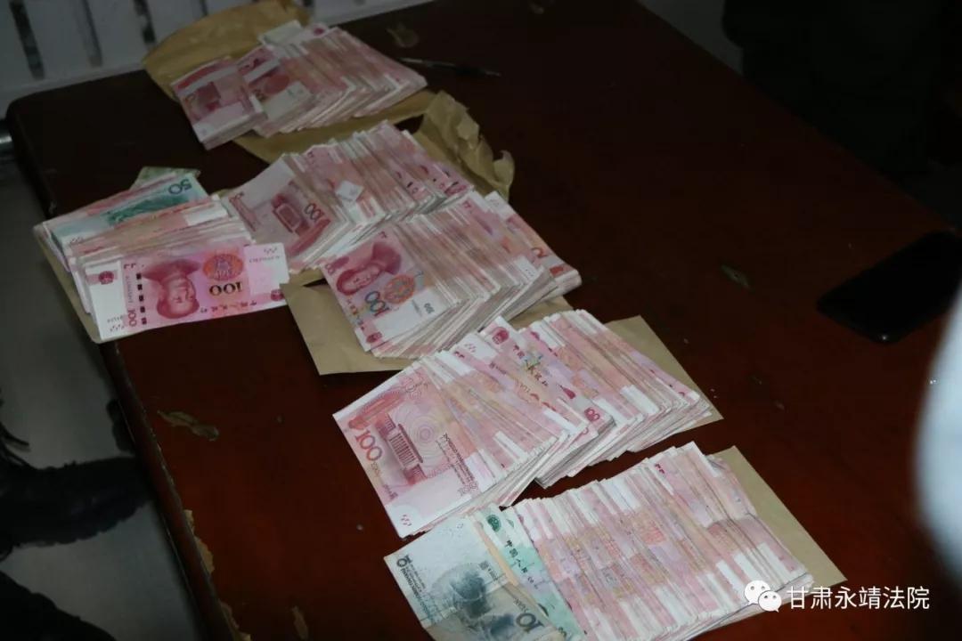 甘肃永靖法院强制执行惠农贷款担保追偿案 收取执行款63万多元