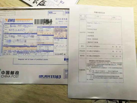 """江苏一职业院校被指招生虚假宣传 三年学了一个""""不存在""""的专业"""