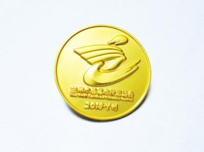 兰州市民运动会奖杯徽章出炉