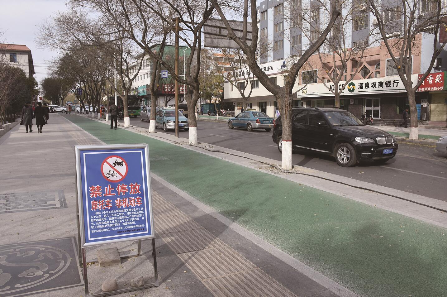 酒泉:让交通更畅通 让城市更漂亮(图)
