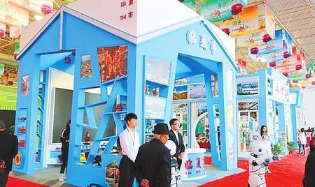 """从""""一枝独秀""""到""""百花齐放"""" ——临夏州节会经济发展探析"""