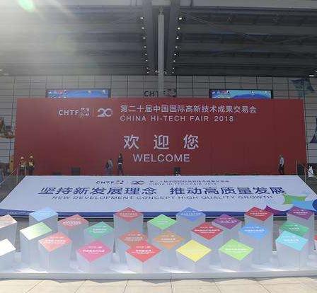 甘肃省参加第二十届高交会收获颇丰