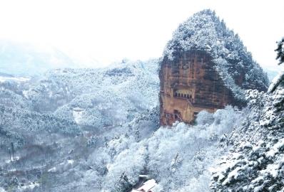 雪后天水麦积山美如仙镜(图)