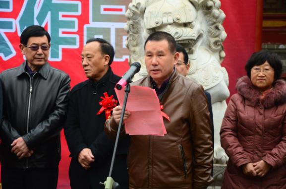 《中国共产党章程》书法作品展在天水举办