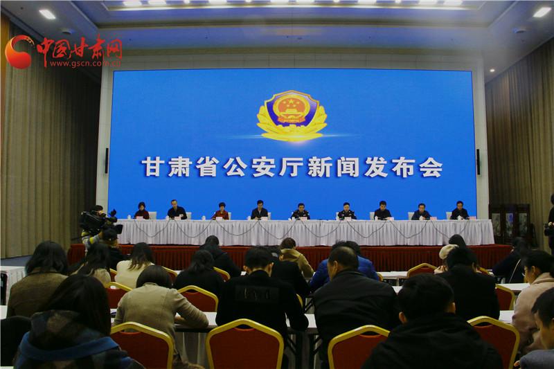 """甘肃省第五届""""我最喜爱的十大人民警察""""40名候选人名单公布 12月中旬开始投票(图)"""