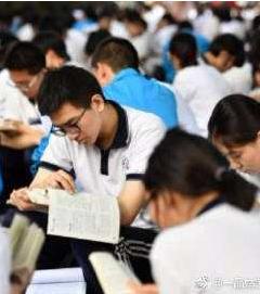 甘肃省教科院邀请专家对2018年高考试题分析总结